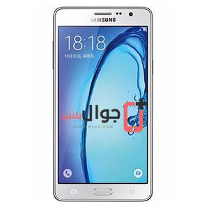 سعر ومواصفات Samsung Galaxy On7