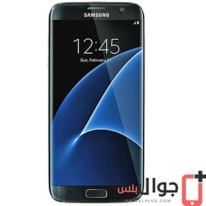 سعر و مواصفات Samsung Galaxy S7 edge Dual SIM