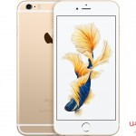 جوال iPhone 6S