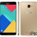 جوال (Samsung Galaxy A9 (2016