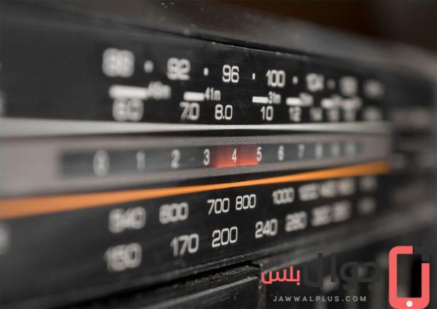 ما هو الراديو ؟ وما هي الاذاعة المرئية ومميزاتها ؟