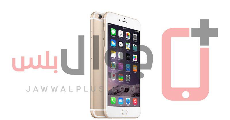 آبل تعمل على انتاج ايفون قابل للطي والتحول الى آيباد IPhone Foldable