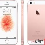 مواصفات هاتف Apple iPhone SE