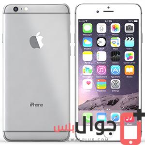 a285cb173 سعر ومواصفات Apple iPhone 6s Plus - مميزات وعيوب ايفون 6 اس بلس - جوال بلس
