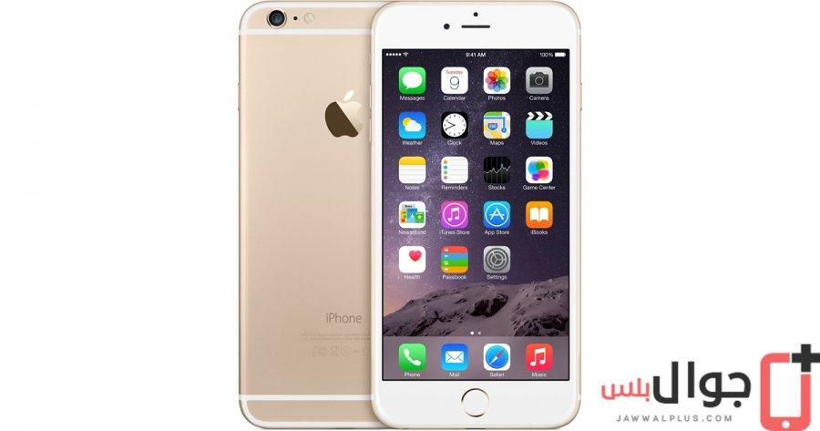 سعر جوال Apple iPhone 6s Plus