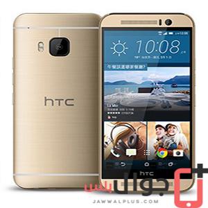 سعر ومواصفات HTC One M9s