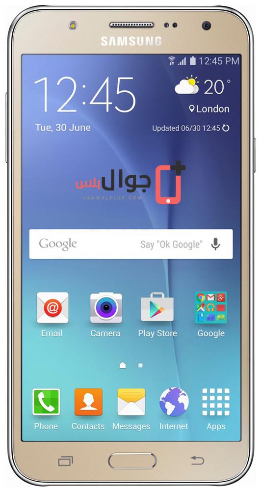 سعر ومواصفات (Samsung Galaxy J7 (2016