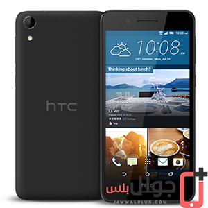 سعر ومواصفات سعر HTC Desire 728G dual sim