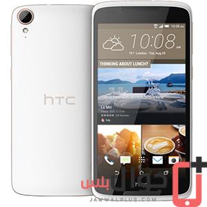 سعر ومواصفات HTC Desire 828 dual sim
