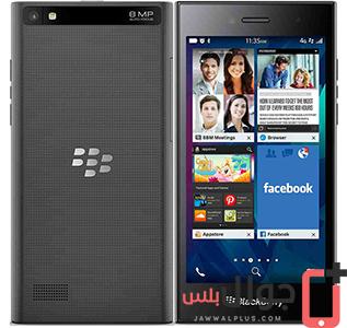 سعر و مواصفات BlackBerry Leap