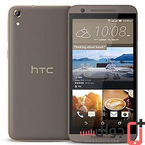 سعر ومواصفات HTC One E9s dual sim