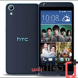 سعر ومواصفات HTC Desire 626s