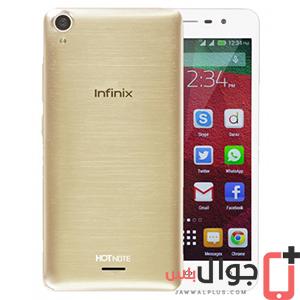 سعر ومواصفات nfinix Hot Note X551