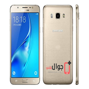 (Price and specifications of Samsung Galaxy J7 (2016