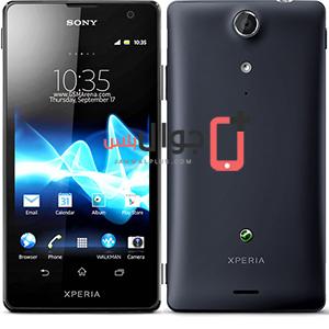 مميزات وعيوب Sony Xperia T LTE
