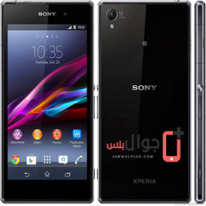 Price and specifications of Sony Xperia Z1