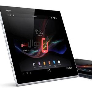 سعر ومواصفات Sony Xperia Z2 Tablet LTE