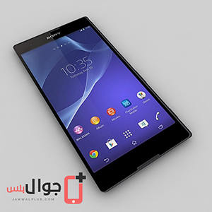 مميزات وعيوب Sony Xperia T2 Ultra copy