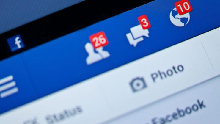 تحميل فيس بوك للاندرويد