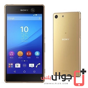 Price and specifications of Sony Xperia M Ultra