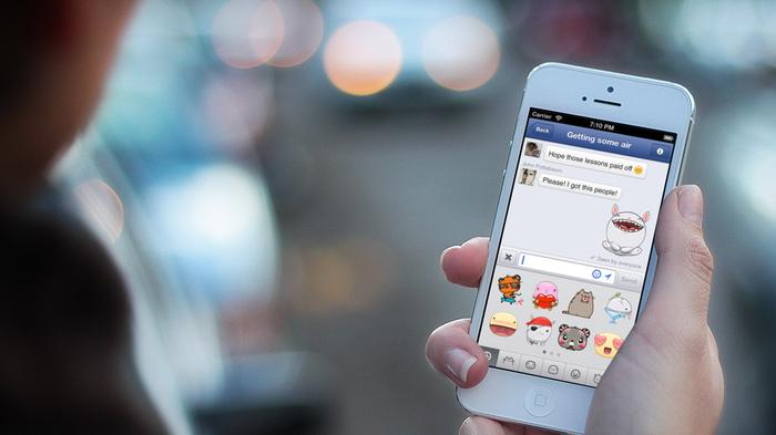 تحميل فيس بوك ماسنجر