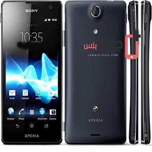سعر ومواصفات Sony Xperia T