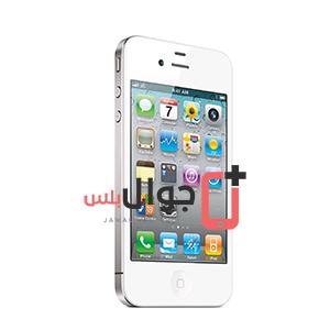 152a57a39 سعر ومواصفات جوال Apple iPhone 4s - مميزات وعيوب جوال آبل ايفون 4 اس - جوال  بلس