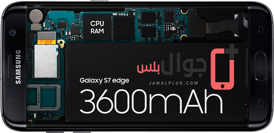 بطارية جوال Samsung Galaxy S7 Edge