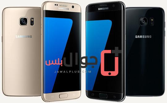جوال Galaxy S7 Edge انيق وجذاب ولكنه مخيب فيما يتعلق بالوزن والسمك