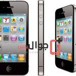 سعر ومواصفات Apple iPhone 4s