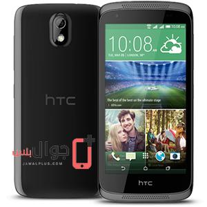 سعر ومواصفات HTC Desire 526G+ dual sim