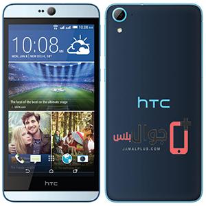 سعر ومواصفات HTC Desire 826 dual sim