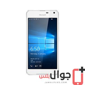 سعر ومواصفات Microsoft Lumia 650