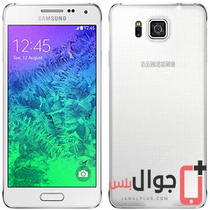 سعر ومواصفات (Samsung Galaxy Alpha (S801