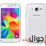سعر ومواصفات Samsung Galaxy Grand Neo