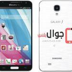 سعر ومواصفات Samsung Galaxy J
