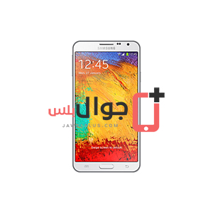 سعر ومواصفات Samsung Galaxy Note 3 Neo