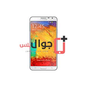 سعر ومواصفات Samsung Galaxy Note 3 Neo