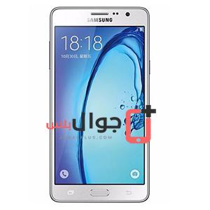 سعر ومواصفات Samsung Galaxy On7 Pro