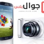 سعر ومواصفات Samsung Galaxy S4 zoom