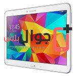سعر ومواصفات Samsung Galaxy Tab 4 10.1