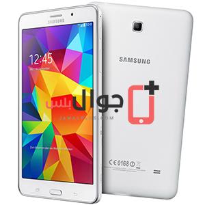 سعر ومواصفات Samsung Galaxy Tab 4 8.0