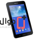سعر ومواصفات Samsung Galaxy Tab 3 Lite 7.0 VE