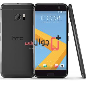 سعر ومواصفات HTC 10