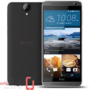 سعر ومواصفات HTC One E9 plus - مميزات وعيوب اتش تي سي اي 9