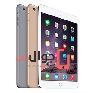مميزات وعيوب Apple iPad mini 3