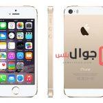 مميزات وعيوب Apple iPhone 5s