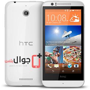 مميزات وعيوب HTC Desire 510