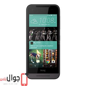 مميزات وعيوب HTC Desire 520