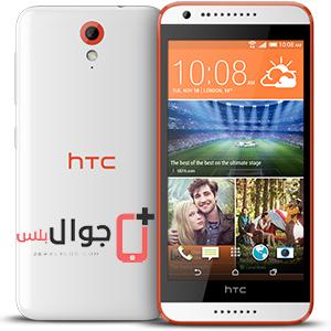مميزات وعيوب HTC Desire 620G dual sim